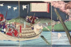 65/4944   Yoshitoshi (1839-1892).